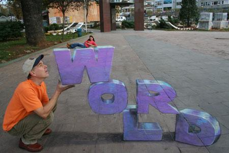 Amazing-3D-Sidewalk-Art-world