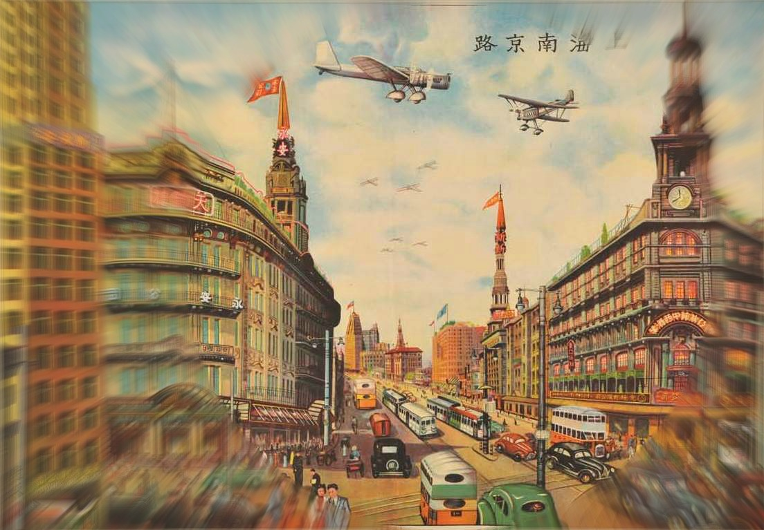 Post-card of Nanjing road in the late 70s