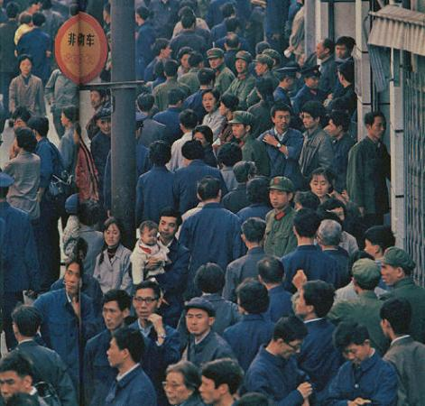 Human flow covering Shanghai in the 1980s
