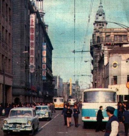 Nanjing road, 1980s