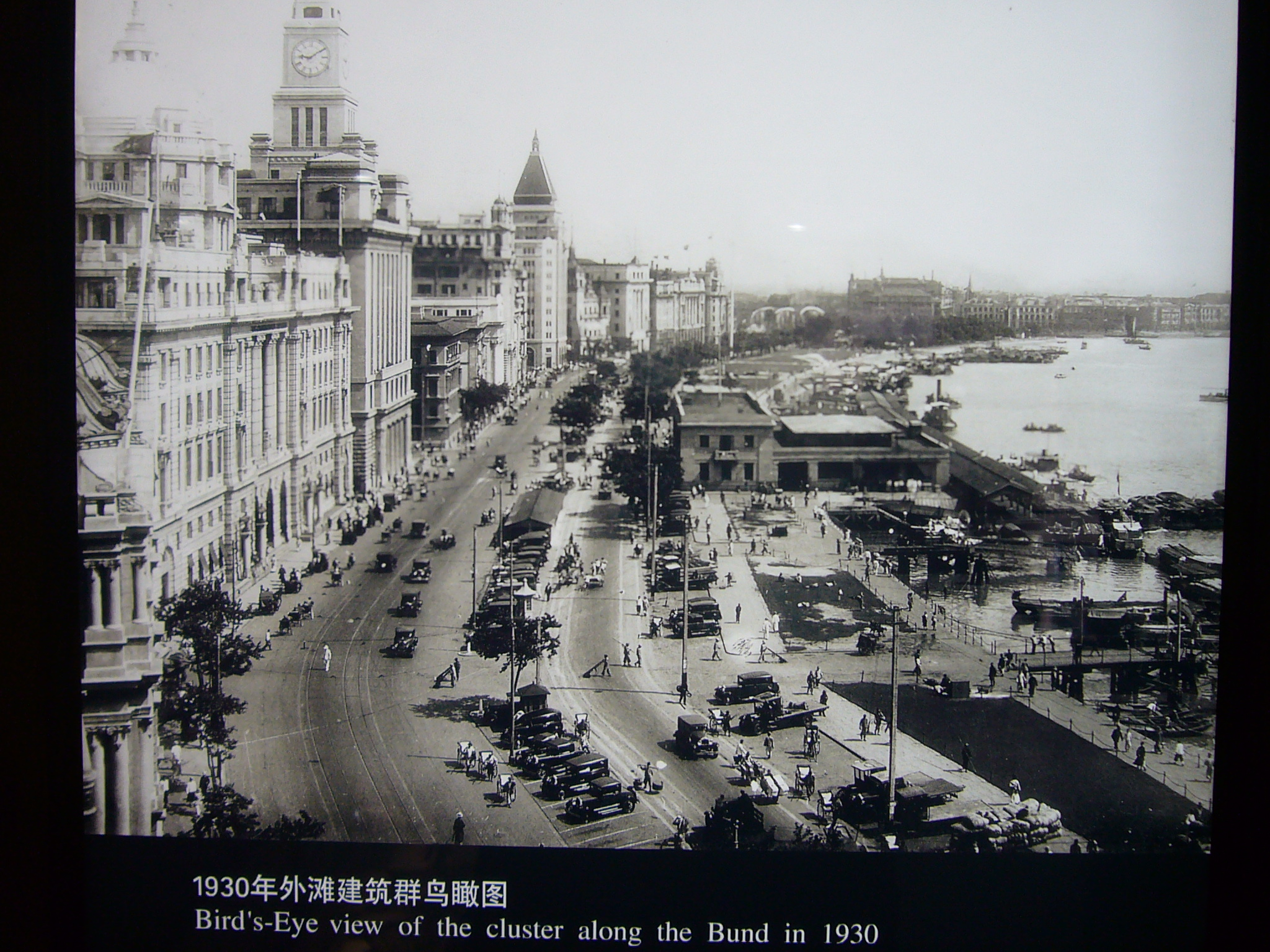 1930s Shanghai Bund