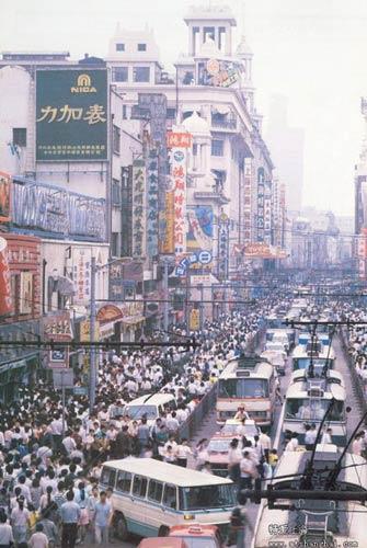 Shanghai Nnkg Road 2