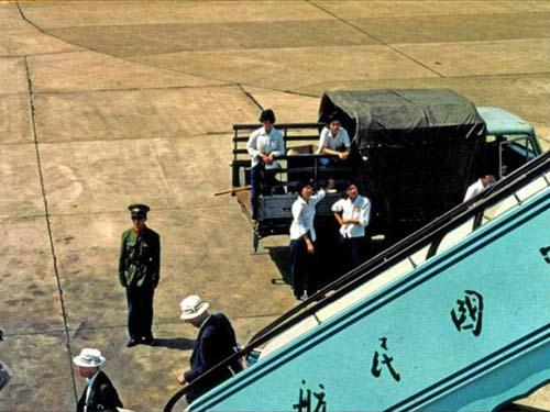 aereoporto 1983