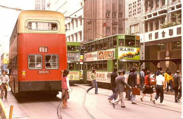 Hong Kong 1980 (2)