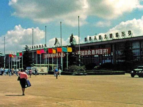 shanghai airport 1983