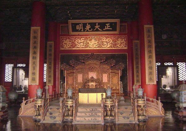 Forbidden-City interno 2