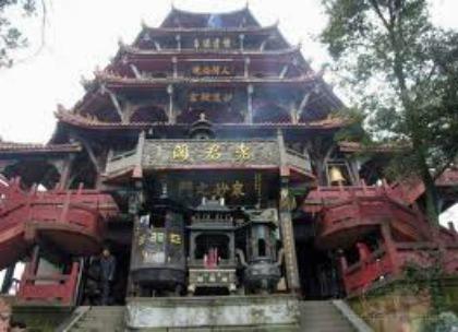 Mount Qingcheng 1