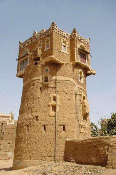 wadi-dhahr 4 ing