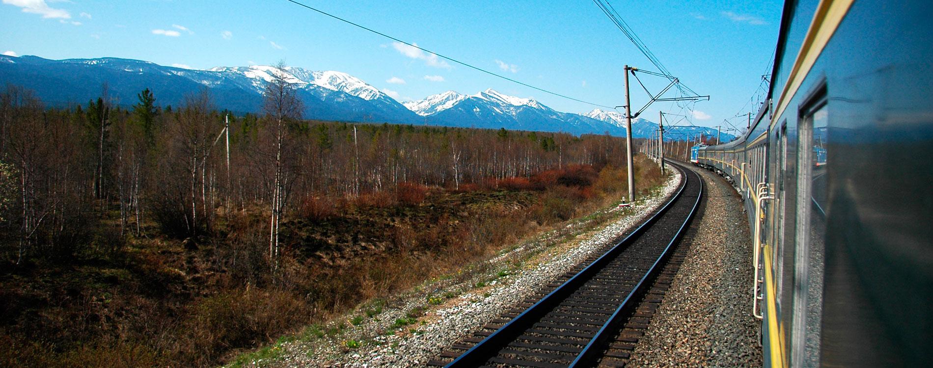 Фото поезд москва-владивосток 4